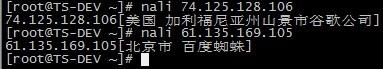 1458472667-2828-201212